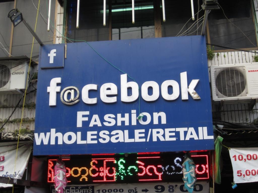 Facebook Fashion?!