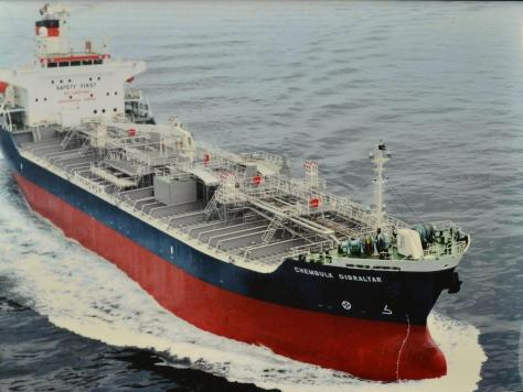 One of MTM's tankers. Photo supplied by MTM