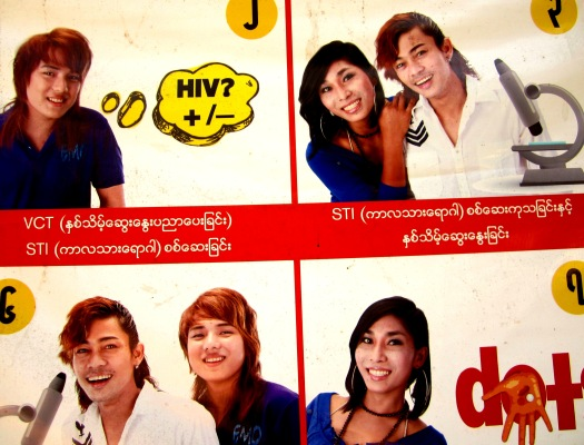 A sexual health awareness poster at a PSI drop-in centre in Yangon