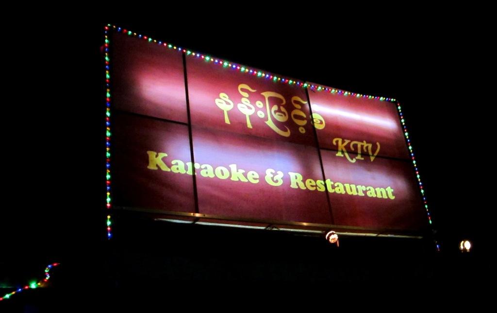 A karaoke lounge sign in Yangon