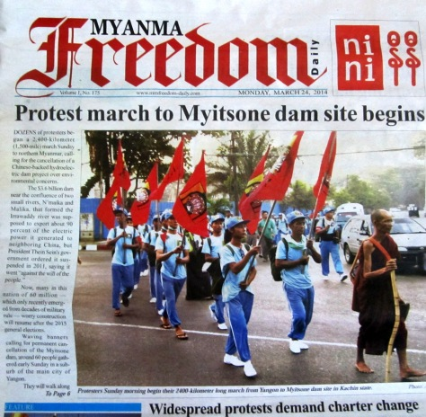A 24 March 2014 edition of Myanma Freedom Daily
