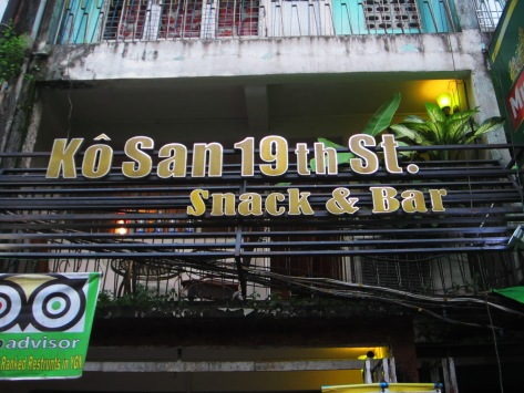 Kosan Bar - not to be missed!