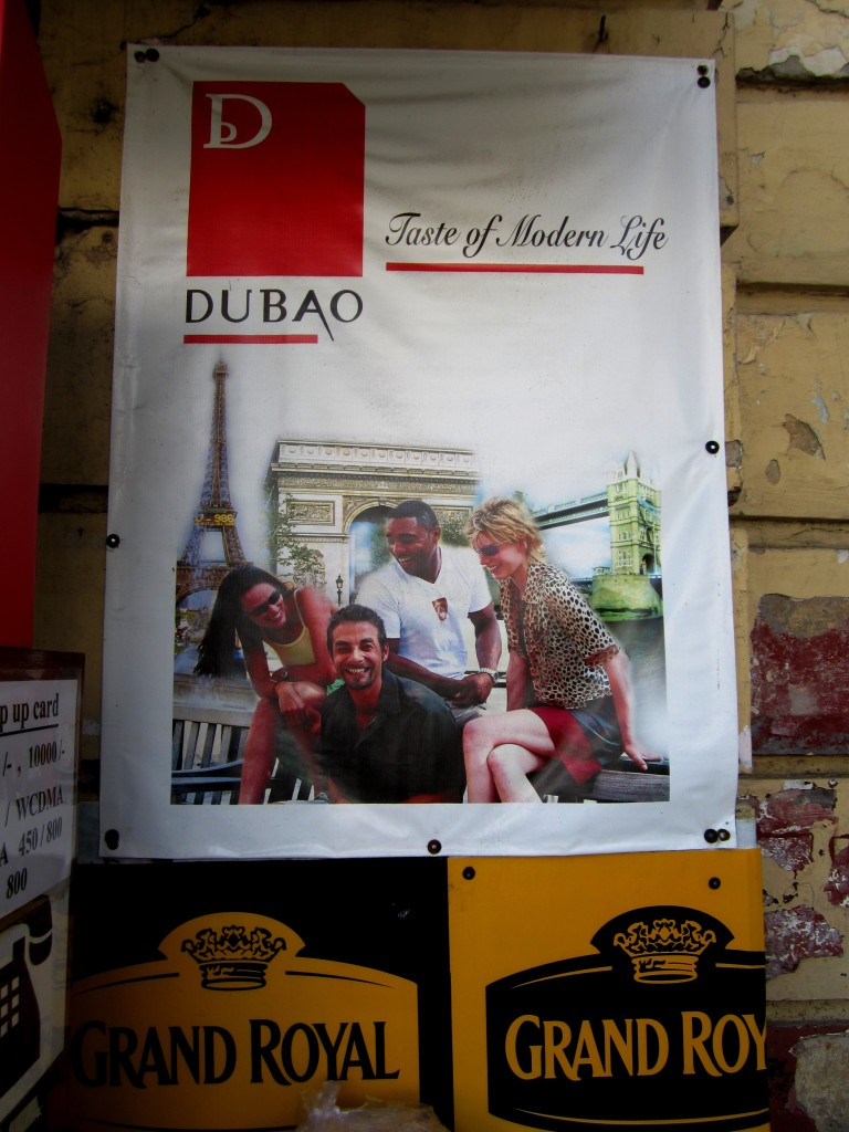 Chinese cigarette brand Dubao flouts a ban on advertising, while a Grand Royal whisky ad advertises its line of bottled water underneath