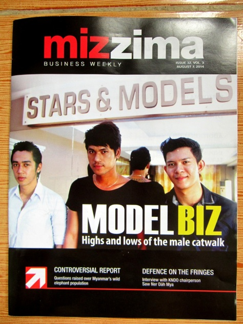 This article was featured as Mizzima Business Weekly's cover story on August 7 2014