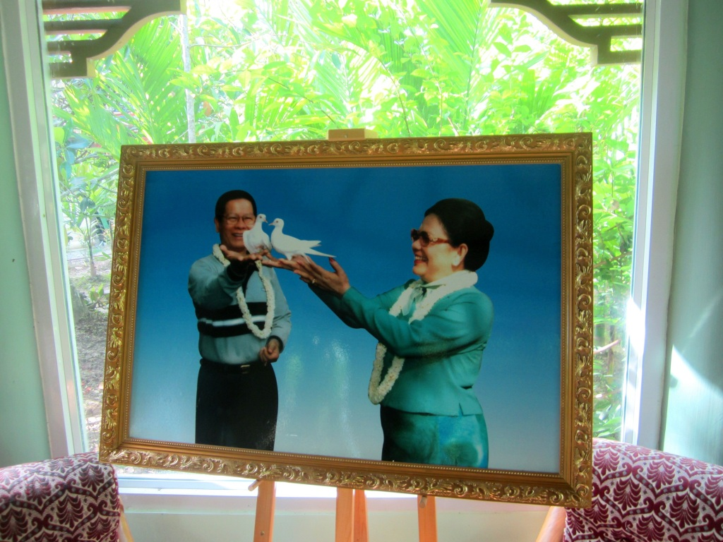 U Khin Nyunt and his wife Daw Khin Win Shwe. Note: This photo isn't exhibited in the gallery - it's in one of the conservatories dotted about the gardens.
