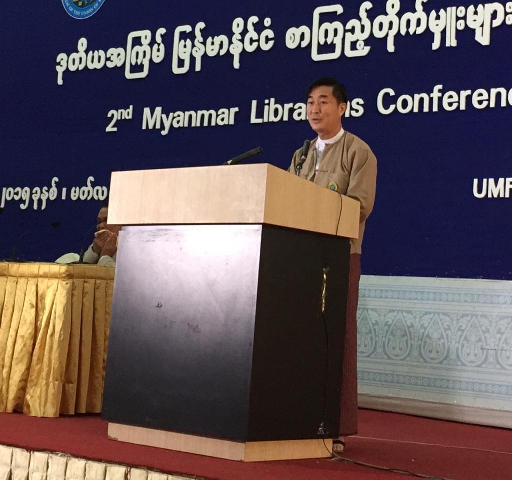 Dr Thant Thaw Kaung, CEO of Myanmar Book Center Ltd