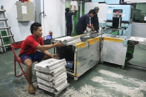 The printing press at The Global New Light of Myanmar